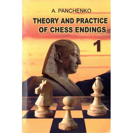 کتاب Theory and Practice of Chess Endings - VOLUME 1