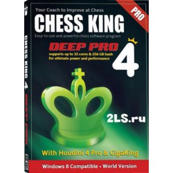 نرم افزار Chess King 4 Deep Pro