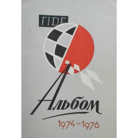 کتاب FIDE Album 1974-1976
