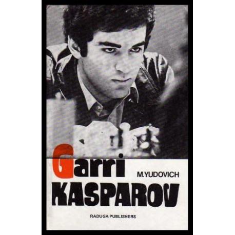 کتاب Garry Kasparov - His Career in Chess